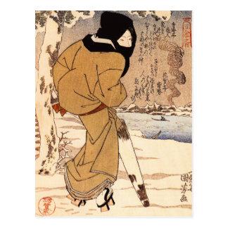 De Vrouw die van Kuniyoshi in het Briefkaart van