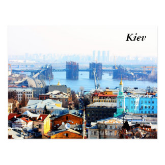 De zaken van Kiev en industriële stad, Kiev Briefkaart
