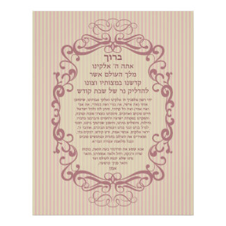 De Zegen van de Kaars van Shabbat Poster