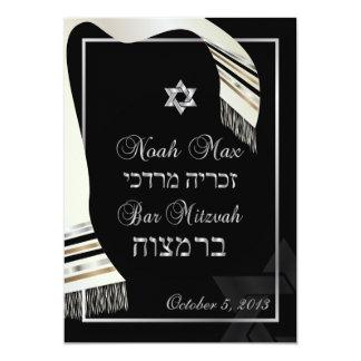 De zijde tallit mitzvah van PixDezines Kaart