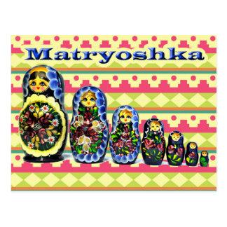 Doll van Matryoshka of Russisch het Nestelen Doll Briefkaart