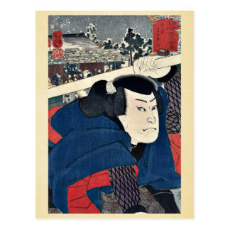 door Utagawa, Kuniyoshi ukiyo-E. Briefkaart