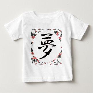 Droom Baby T Shirts