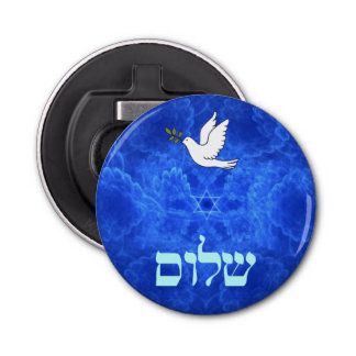 Duif - Shalom Button Flesopener