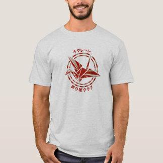 duizend de clubt-shirt van de kraanorigami t shirt