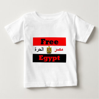 Egypte Baby T Shirts