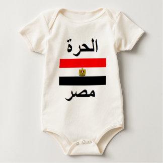 Egypte Boxpakjes