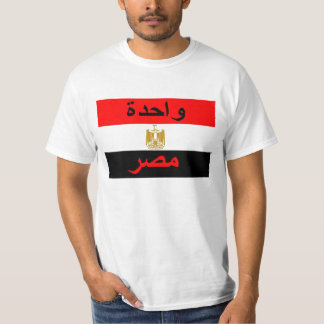Egypte T Shirt