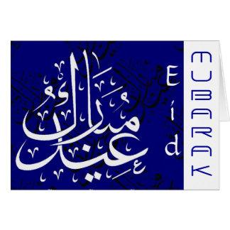 Eid Mubarak Briefkaarten 0