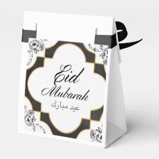 Eid Mubarak Favor Box Bedankdoosjes