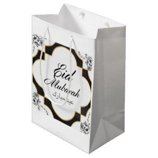 Eid Mubarak Gift Bag Medium Cadeauzakje