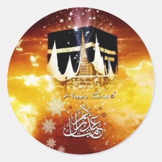 Eid Mubarak Ronde Sticker
