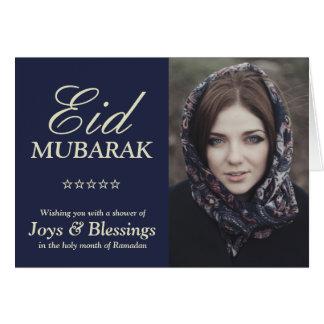 Elegante Typografie Gepersonaliseerde Eid Mubarak Wenskaart