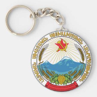 Embleem van de Armeense Sovjet Socialistische Sleutelhanger