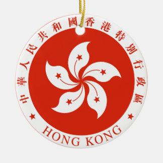 Embleem van Hong Kong - 香港特別行政區區徽 Rond Keramisch Ornament