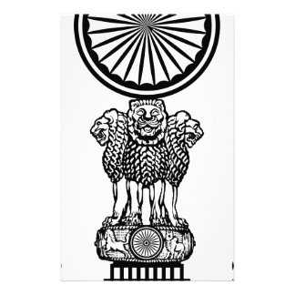 Emblem_of_the_Supreme_Court_of_India Briefpapier