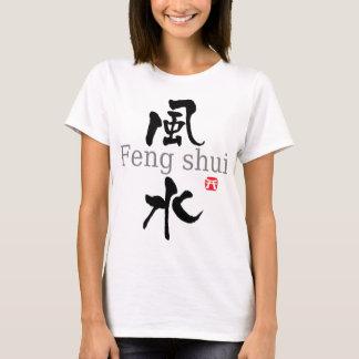 Feng shui-KANJI T Shirt