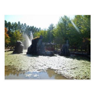 Fontein en Gazebo, Nami Eiland, Korea Briefkaart