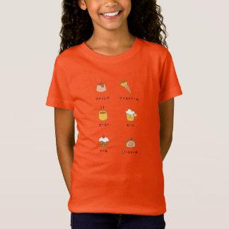 Food01 T-shirts