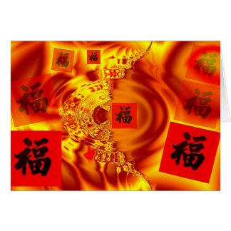 FU - Zegen in Chinees Wenskaart