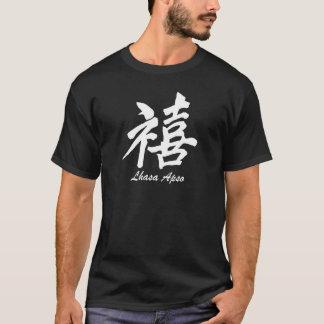 Geluk Lhasa Apso T Shirt