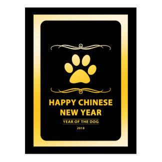Gelukkig Chinees Nieuwjaar van Mod. van de Hond Briefkaart