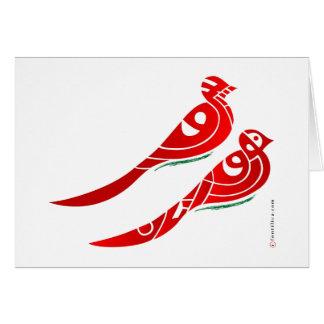 Gelukkig Perzisch Nieuwjaar Briefkaarten 0