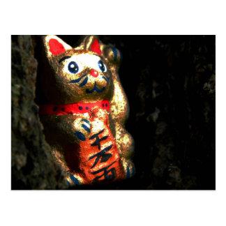 Gelukkige Kat in Schors Briefkaart