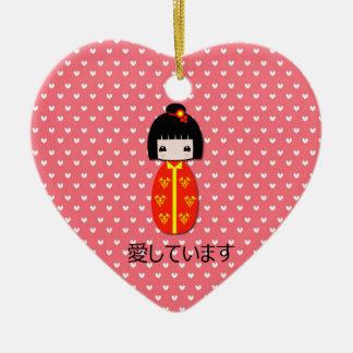 Gepersonaliseerd Kokeshi Doll, Ornament