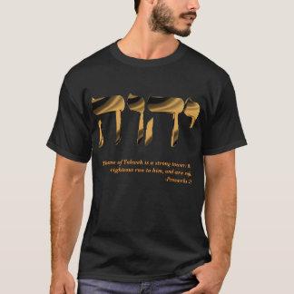 Gezegden 18 van Yahweh T Shirt