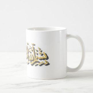 Gouden Mok Bismillah