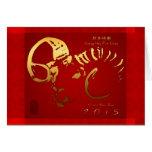 Gouden Ram - Chinees Nieuwjaar 2015 Wenskaart