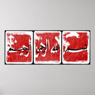 (Grafische) Bismillah… Poster