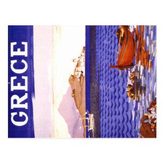 grece Griekenland Briefkaart