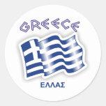 Griekenland - Griekse golvende vlag Ronde Sticker