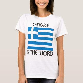 Griekenland is het Woord T Shirt