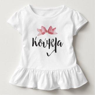 Grieks het meisjesoverhemd van Koukla Kinder Shirts