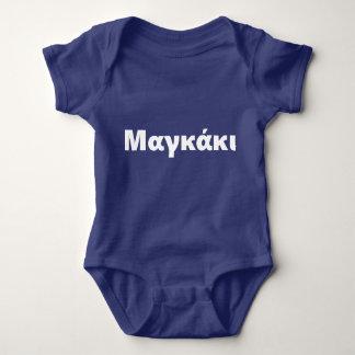 Griekse Bodysuit van het Baby - Magaki