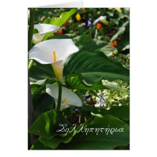 Griekse sympathiekaart met witte calla lillies wenskaart