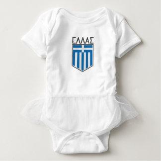 Griekse Vlag Romper