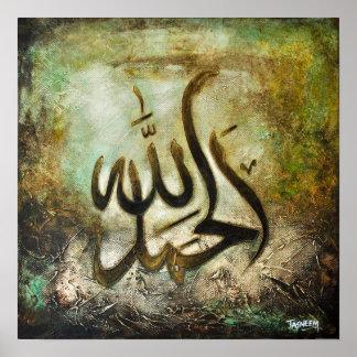 GROTE 16x16 Alhamdulillah - de Originele Druk van  Poster