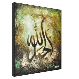 GROTE 16x16 Alhamdulillah - Islamitische kunst op Canvas Afdrukken