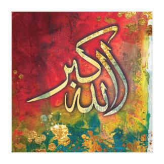 """GROTE 24"""" x 24"""" Allah-u-Akbar - het Islamitische Canvas Afdrukken"""