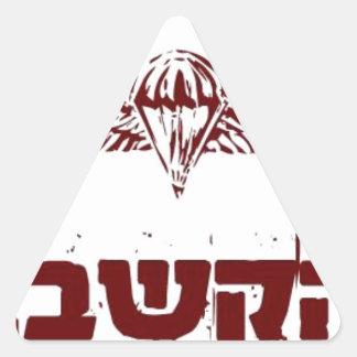 "Hakshev - Hebreeuwse ""atten-Hut "" Sticker"