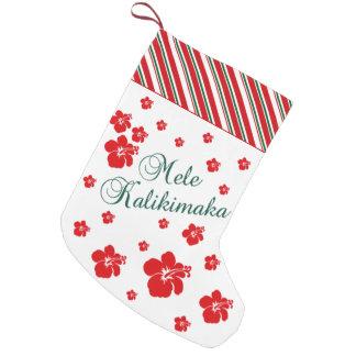 Hawaiiaanse Kerstmis   Mele Kialikimaka Kleine Kerstsok