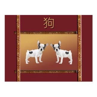 Hefboom Russell Terriers Asian Design Chinese Briefkaart