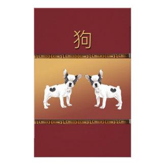 Hefboom Russell Terriers Asian Design Chinese Briefpapier