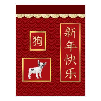 Hefboom Russell Terriers, Gegratineerde Gouden, Briefkaart