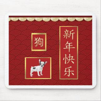 Hefboom Russell Terriers, Gegratineerde Gouden, Muismat