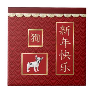 Hefboom Russell Terriers, Gegratineerde Gouden, Tegeltje